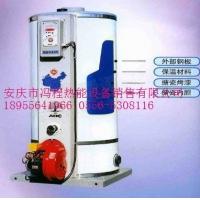 安庆韩国ABC 燃油燃气系列锅炉