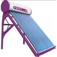 紫罗兰太阳能热水器24管 全钢