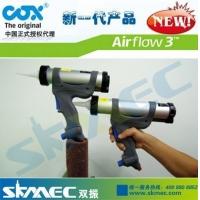 英国COX气动胶枪双振北京总销售处供应