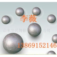 矿山干湿球磨机专用合金耐磨钢球磨球