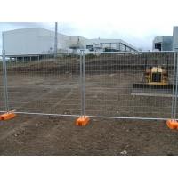 安全施工围墙网移动式安全围栏网