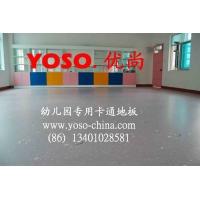 幼兒園用地膠墊 卡通幼兒園地板 幼兒園專用塑膠地板 專業幼兒