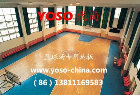 篮球场运动地板 篮球场塑胶 北京福莱尔地板公司 山东建材网 -北京福