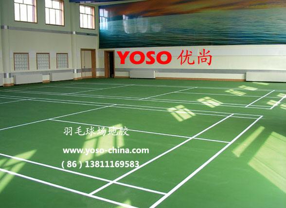 地板,羽毛球塑胶场地,羽毛 北京福莱尔地板公司 山东建材网 高清图片
