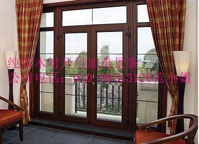 一米阳光门窗_铝包木门窗的优势及铝包木门窗价格 - 美业 - 九正建材网