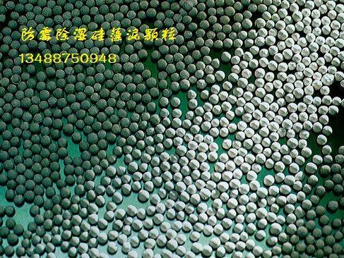 北京防霉祛湿硅藻泥禾家品牌厂家直销
