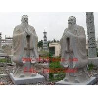 石雕孔子像、石雕主席像、石雕伟人像