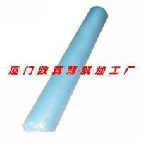 蓝色包装膜无污染包装薄膜白色包装朔料薄膜PE包装膜