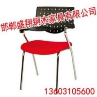 铝椅办公椅 邯郸盛翔钢木家具