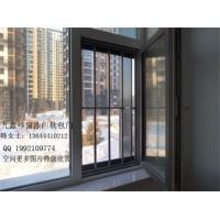 九鑫纱窗 沙门 白钢护栏 豪华软包门—服务第一质量第一
