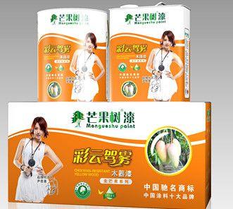 中国十大油漆涂料免费招商芒果树漆给你一个新的感觉