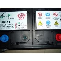 【供】厦门福特汽车蓄电池 福特汽车蓄电池哪里有 价格 热线