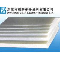 供应模具隔热板,隔热板,耐高温隔热板