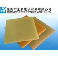FR-4玻璃纤维板,纤维板板,玻纤板,绝缘板