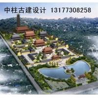 寺庙规划设计施工,寺院规划设计施工