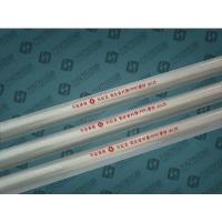 铝合金衬塑复合管PPR