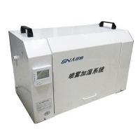 特價促銷高壓微霧加濕器,南京邦納高壓微霧式加濕器