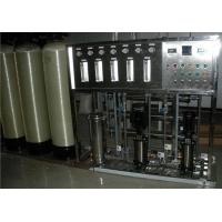 苏州超纯水设备