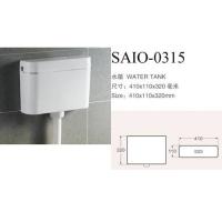 水箱系列SAIO-0315