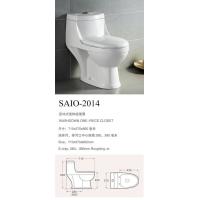座便器系列SAIO-2014