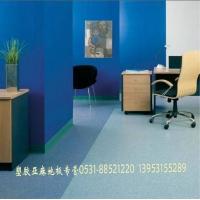 山东济南供应美国阿姆斯壮塑胶PVC亚麻地板健丽龙保健龙系列