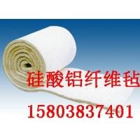 保温材料 河南保温材料 郑州保温材料厂  各种保温材料辅材