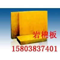 巖棉板|A級外墻防火保溫板|A級外墻保溫材料