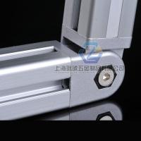 铝型材配件铝合金型材连接件铝材角度连接活动铰链