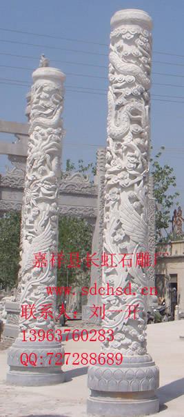 欧式雕塑喷泉模型下载