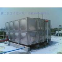 CJBXGST不锈钢生活水箱/不锈钢消防水箱