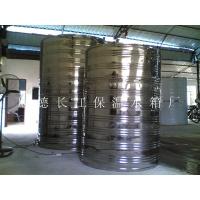 长江保温水箱