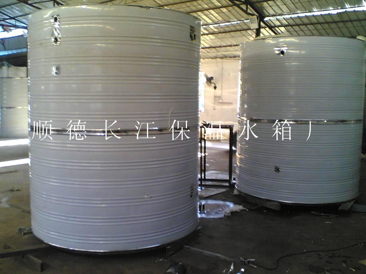 太阳能热水器保温水箱 立式保温水箱