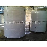 太阳能热水器保温水箱/立式保温水箱