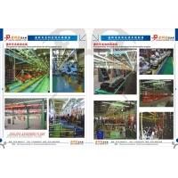 发电机发动机等通机生产线