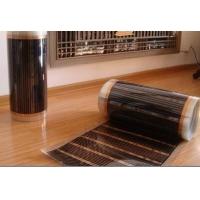 电热膜,汗蒸房电热膜,家庭地暖
