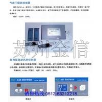 传递窗电子联锁,电控锁,触摸式电子互锁