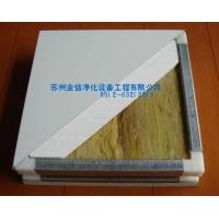 手工岩棉板,玻镁岩棉手工复合板,玻镁岩棉夹芯手工板