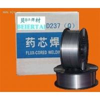 E501T-1碳钢和低合金钢药芯