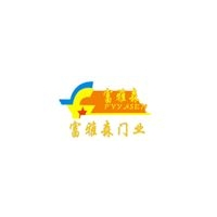 广东帝皇派门业制造厂铝合金门 吊趟门 推拉门十大品牌 钢木门 实木门
