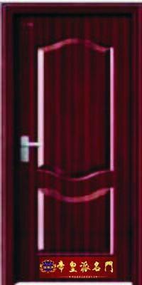 鋼木門 室內鋼木門 鋼木套裝門 鋼框室內門