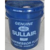 供应寿力AWF移动空压机润滑油250030-757