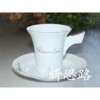 新思路天使骨瓷咖啡杯碟