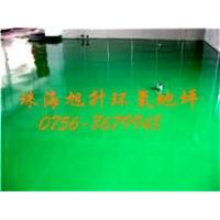 珠海环氧树脂地板、环氧地坪