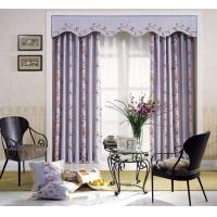 北京窗帘、窗帘加工、卷帘加工、电动窗帘加工、布艺窗帘加工、.