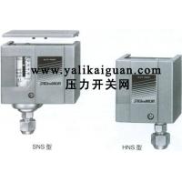 SAGINOMIYA日本鹭宫压力控制器SNS系列(压力开关)