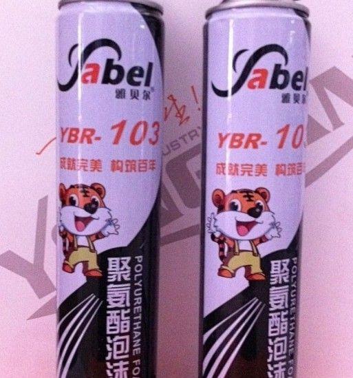 宇胶业 雅贝尔聚氨酯泡沫 1008产品图片,成都 祥宇胶业 雅贝尔聚氨