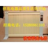 祥兆碳晶電暖器中國電暖氣**品牌2000w