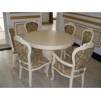 美式乡村风格家具餐桌椅
