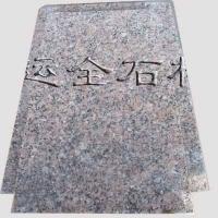 运全石材花岗岩异型石材