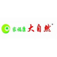 成功第一步从加盟大自然开始 中国十大畅销涂料环保品牌大自然漆现正火热招商中